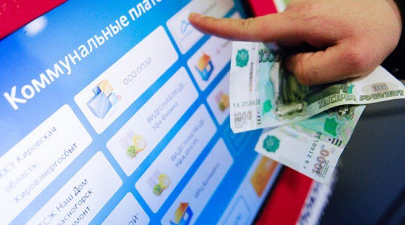 Скидки на оплату ЖКХ-услуг для многодетных семей могут достигать половины общей стоимости