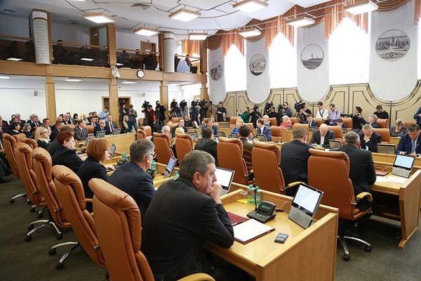 Совет депутатов города обсуждает вопрос о назначении судей