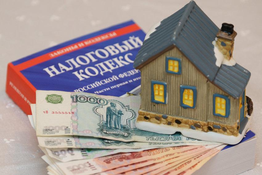 Ставки имущественного налога закреплены на федеральном уровне