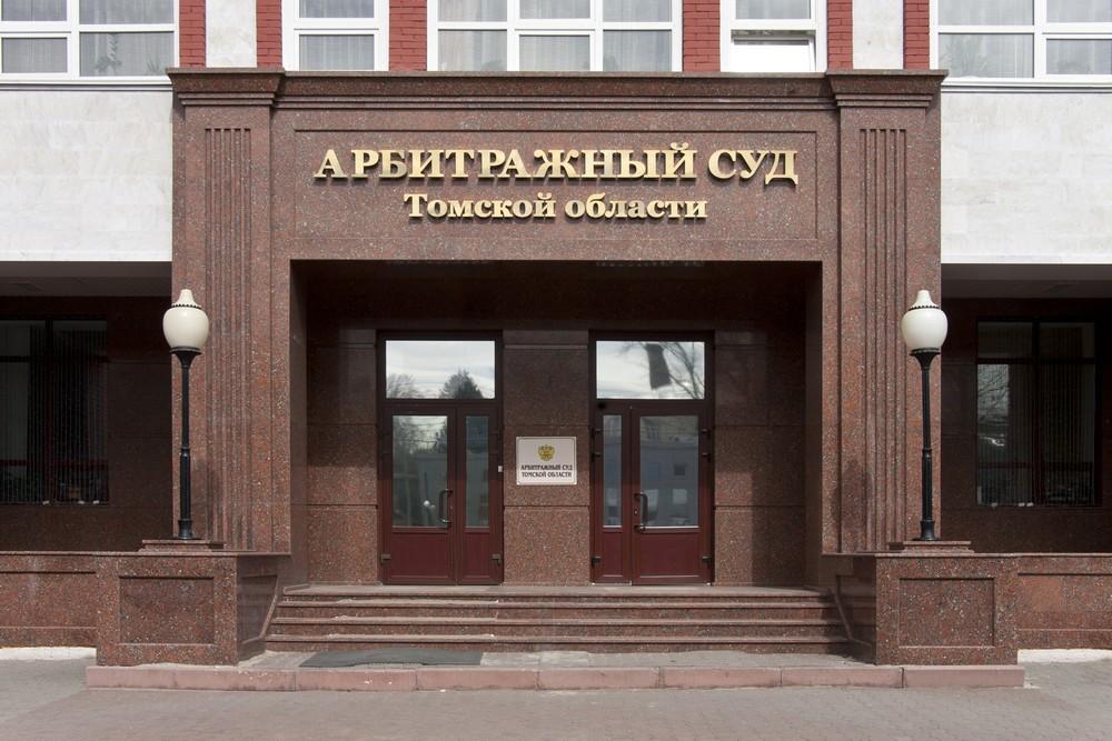 Утверждением мирных соглашений занимаются арбитражные суды