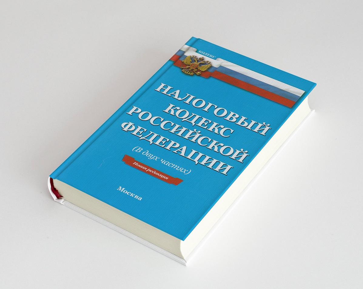 Все пункты мирного соглашения не должны противоречить статьям НК РФ