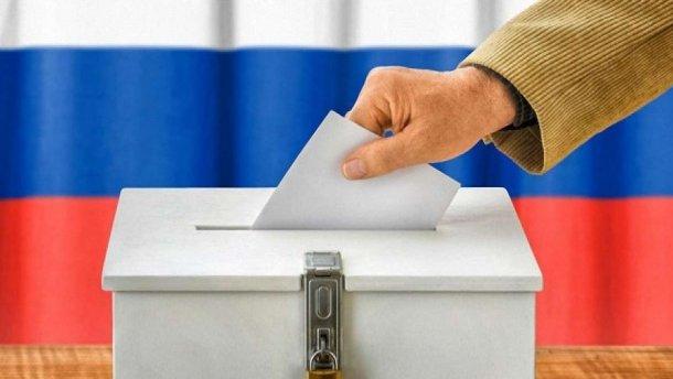 Выборы происходят во второе воскресенье месяца