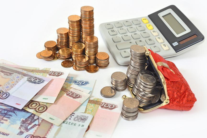 Вычеты полагаются за определенные типы расходов и уменьшение налоговой базы