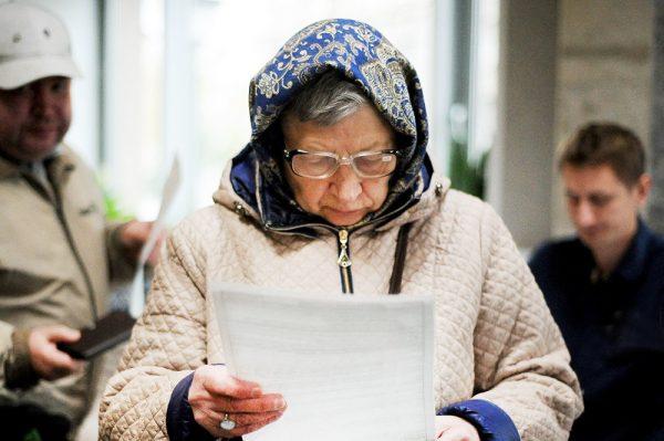 Внедрение пенсионной реформы — одна из главнейших задач, стоящих перед государством