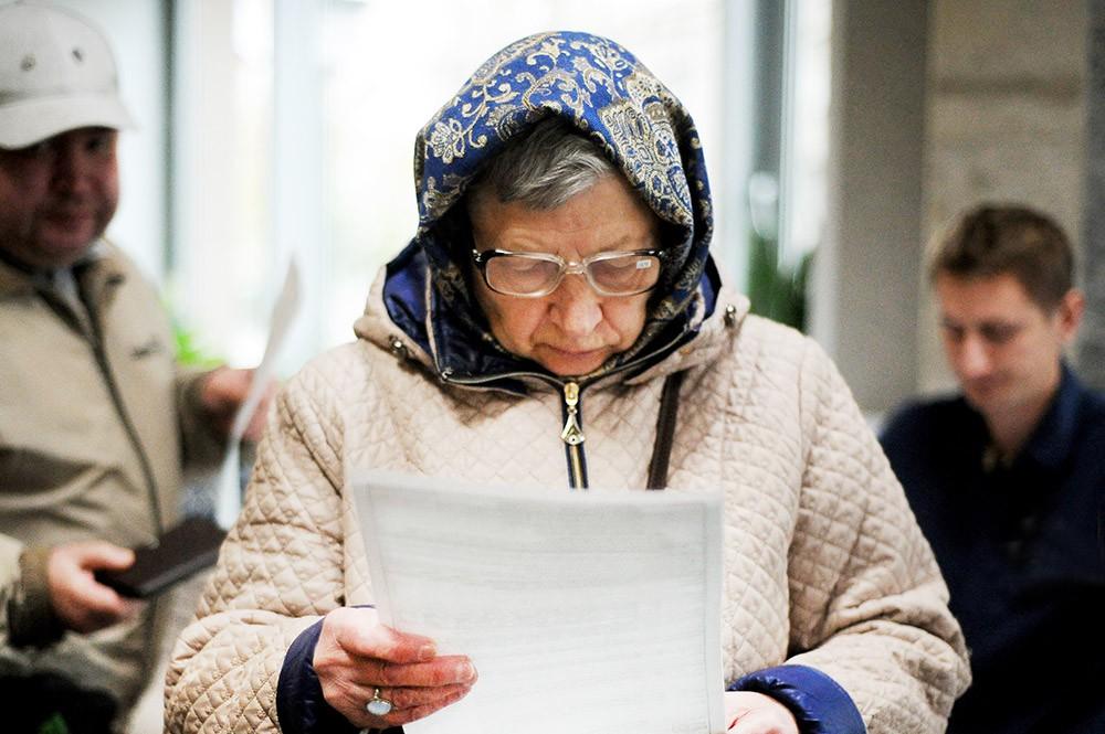 За последние годы количество пенсионеров возрастает по сравнению с количеством работоспособных