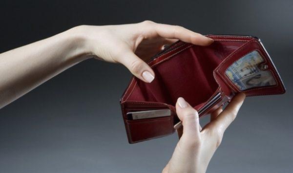 Банкротство физических лиц: списание долгов