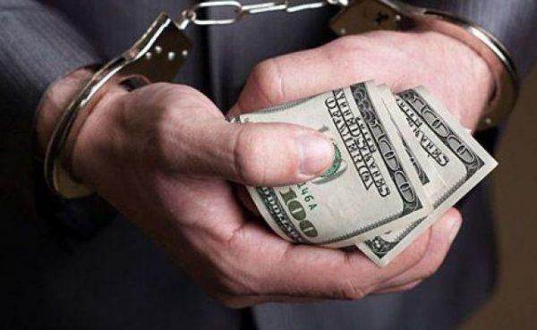 Если у лица достаточно денег, или имеется имущество, то оно может оставить государственным органам залог в качестве гарантии последующего выполнения взятых обязательств
