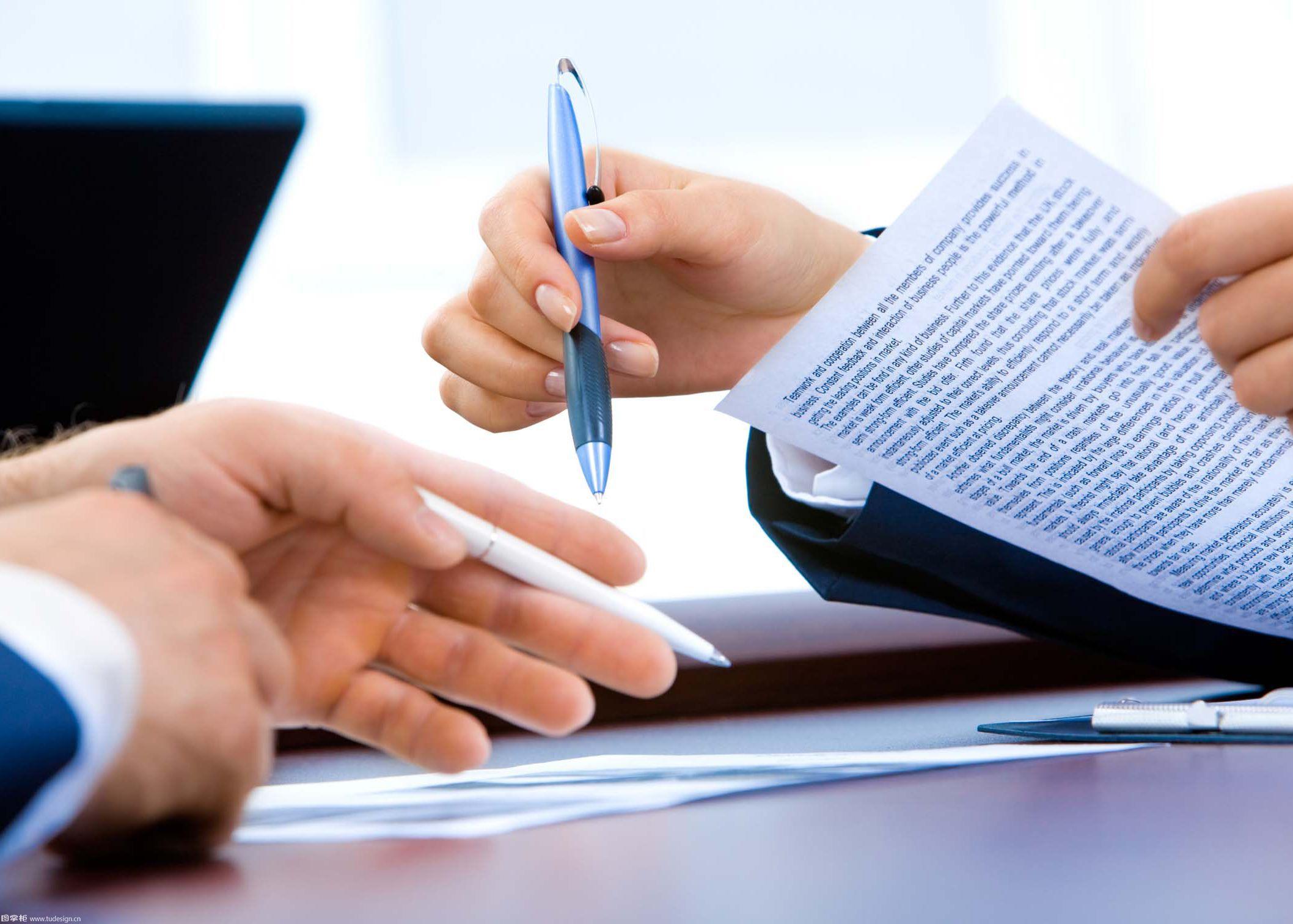 При передаче важных документов лучше всегда оформлять расписку