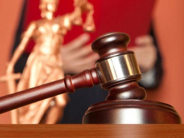 Получение судебного решения