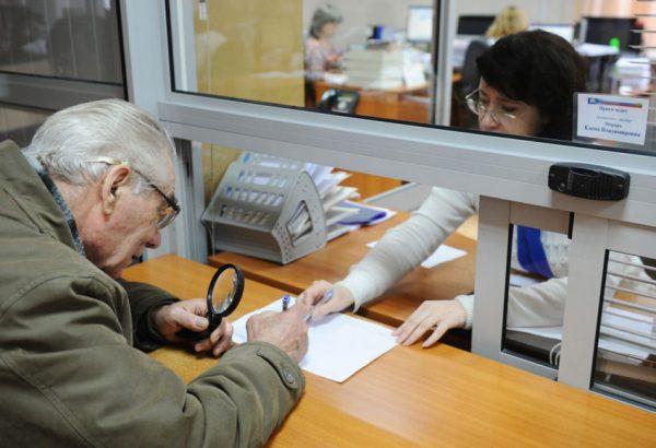 Повторное обращение к сотрудникам отдела социальных выплат для оформления положенных пособий