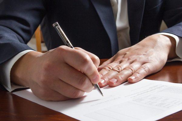 В протокол вносятся такие данные, как, например, судебные распоряжения, определения и решения, которые были озвучены на заседании, а также многие другие нюансы дела