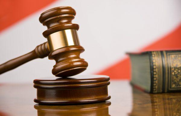 Получение решения судом следующей инстанции