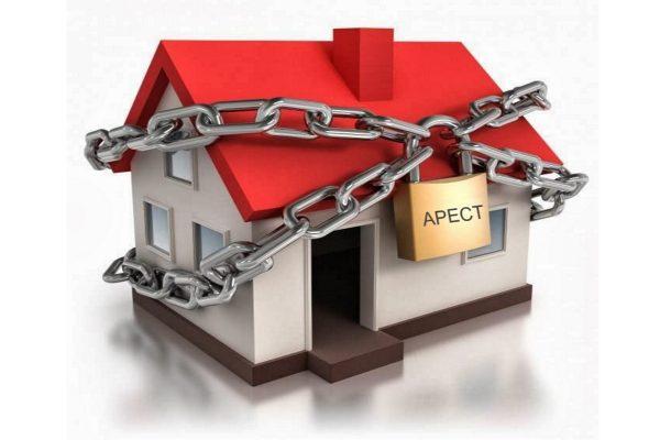 Наложение ареста на имущество, если есть возможность найти должника