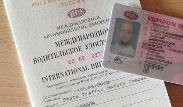 Международные права не дают права на передвижение по автомобильным дорогам России, для этого подходят только национальные