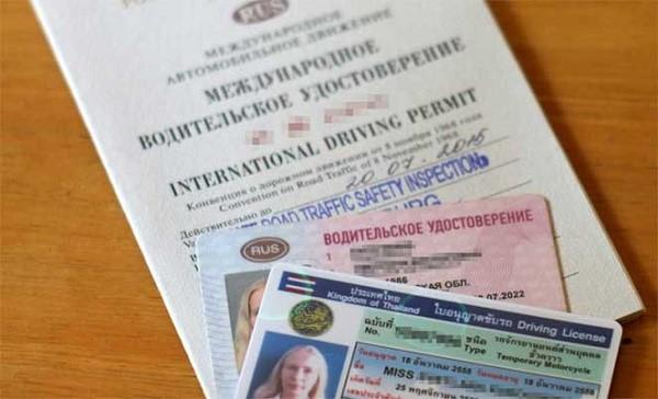 Получение международных водительских прав - рациональное решение для тех, кто хочет путешествовать с комфортом, или тех, кто часто ездит в зарубежные командировки. Также понадобятся эти права тем, кто собирается уехать в другую страну на ПМЖ