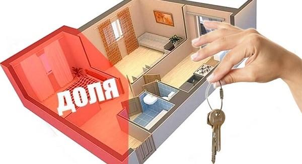 Помните: фиктивную продажу провести не получится, так как контрольные органы будут тщательно отслеживать дальнейшую судьбу обналиченных средств и приобретенной вами недвижимости