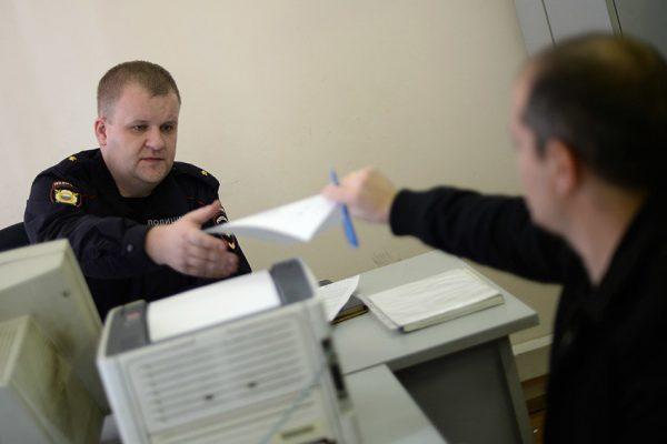 Написание заявления в полиции