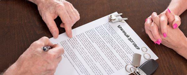Пересмотреть условия брачного договора можно всегда