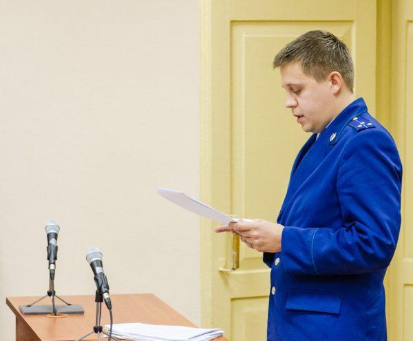 Прокурор зачитывает требования обвинительной стороны