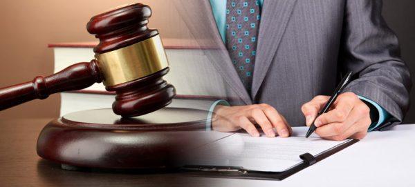Составление апелляции