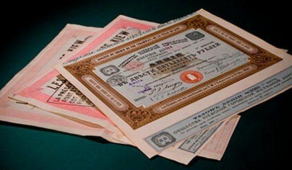 За сохранность активов клиентов ответственность полностью возлагается на депозитарий