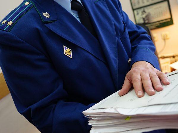 Передача дела сотрудникам прокуратуры для проведения необходимых проверок