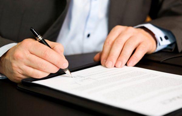 Заключение договора с выбранной организацией