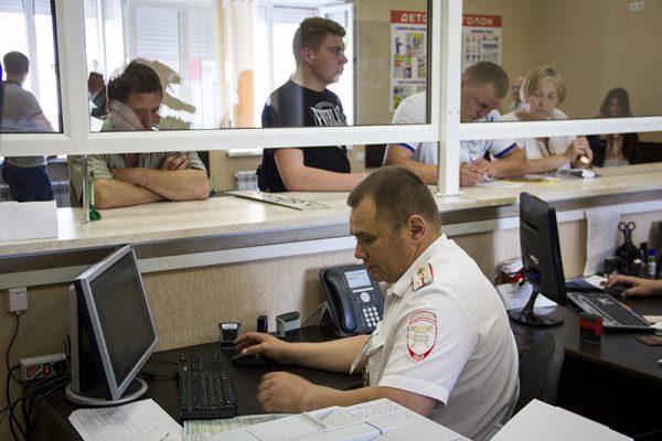 Предоставление работникам ГИБДД необходимых документов