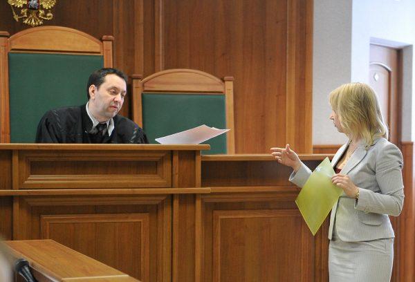 Назначение даты суда