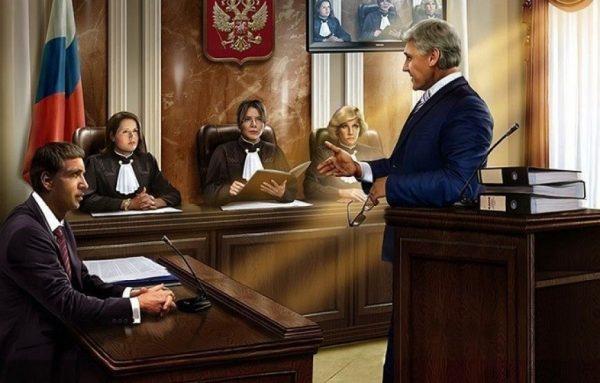 Передача дела в суд и проведение заседания
